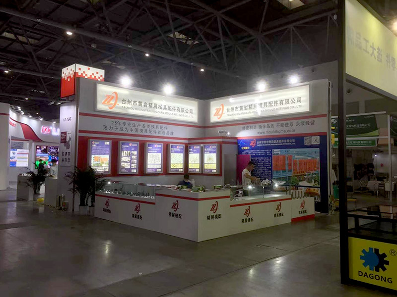 2019第20届(重庆)国际机械展览会